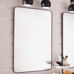 Refreshingly Rectangular Mirror